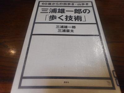 DSCN8901[1].JPG